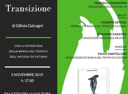 Transizione di Giliola Galvagni